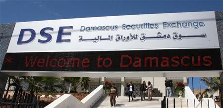 ماذا يحدث الآن في سوق دمشق للأوراق المالية وإلى أين يسير